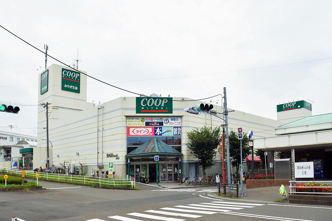 みやぎ生協 黒松店